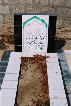 10 – Khursheed Jahan