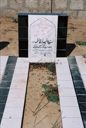 17 – Syed Absar Fatima