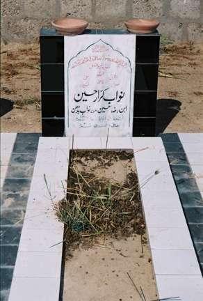 18 – Nawab Karar Hussain