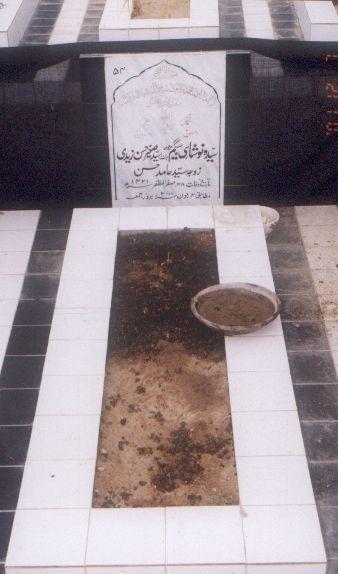 54 – Syeda Noshahi Begum