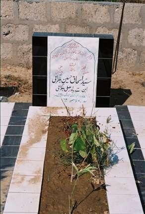 7 – Syed Ishaq Hussain Rizvi Bilgirami